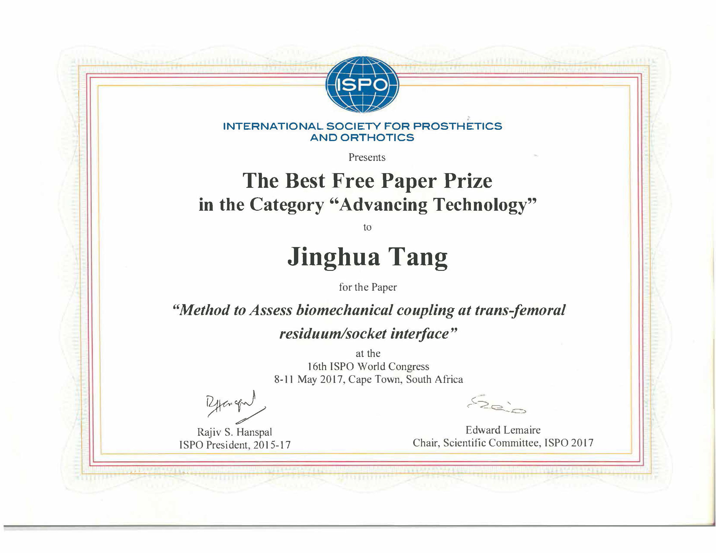 The Best Paper Certificate